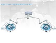 KWZF500-500移动整体反射手术无影灯